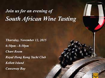 Invitation to Asian Tigers Hong Kong's wine tasting event in 2015
