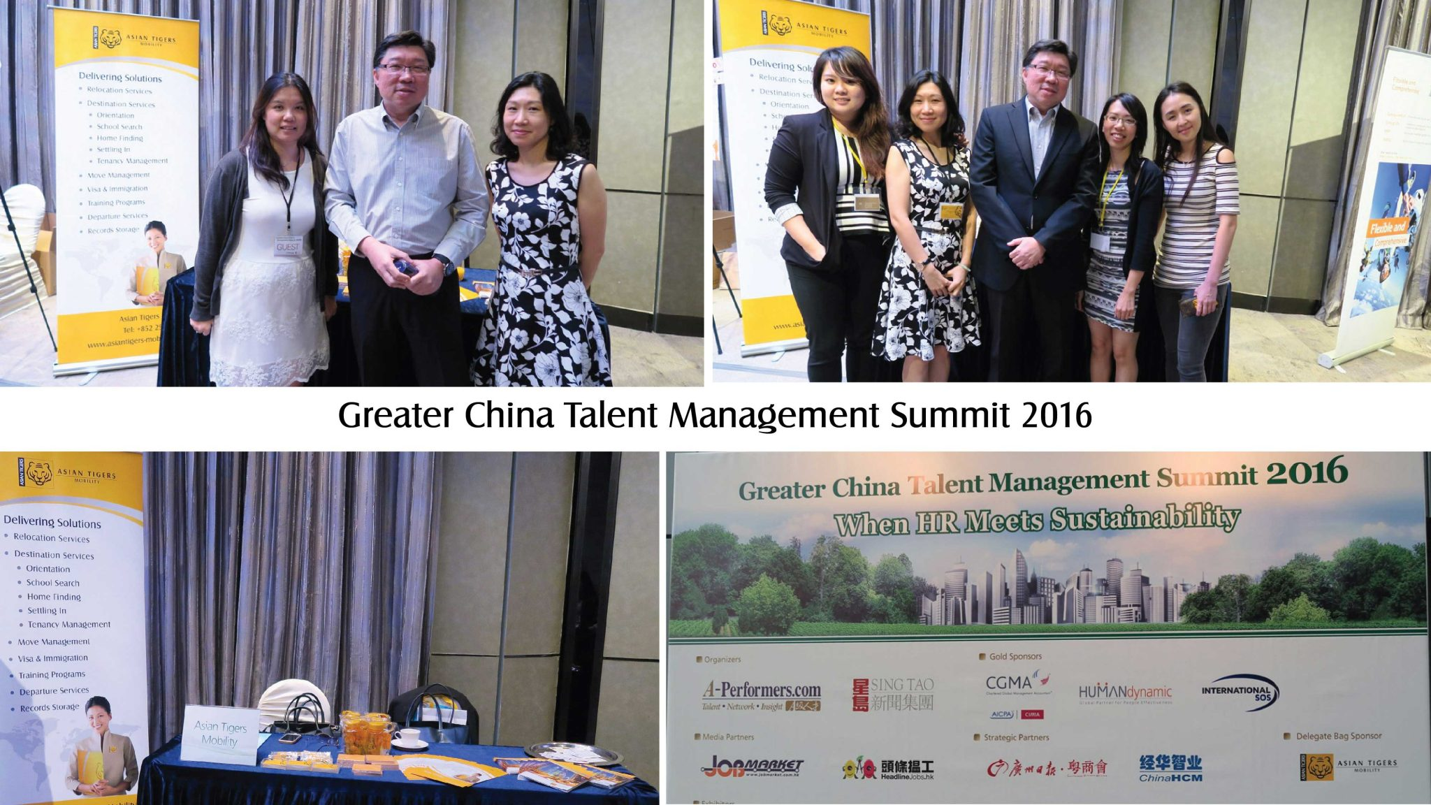Greater China Talent Management Summit 2016