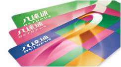 Octopus Card for Hong Kong people