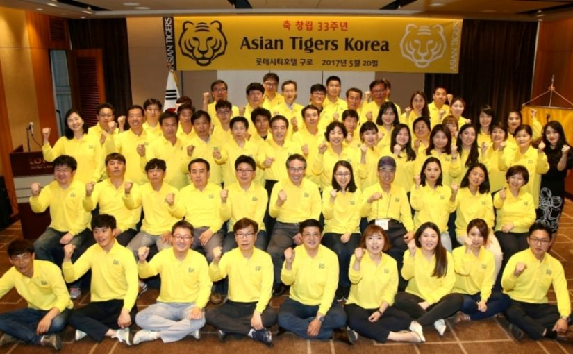 Asian Tigers Korea 33rd Company Anniversary