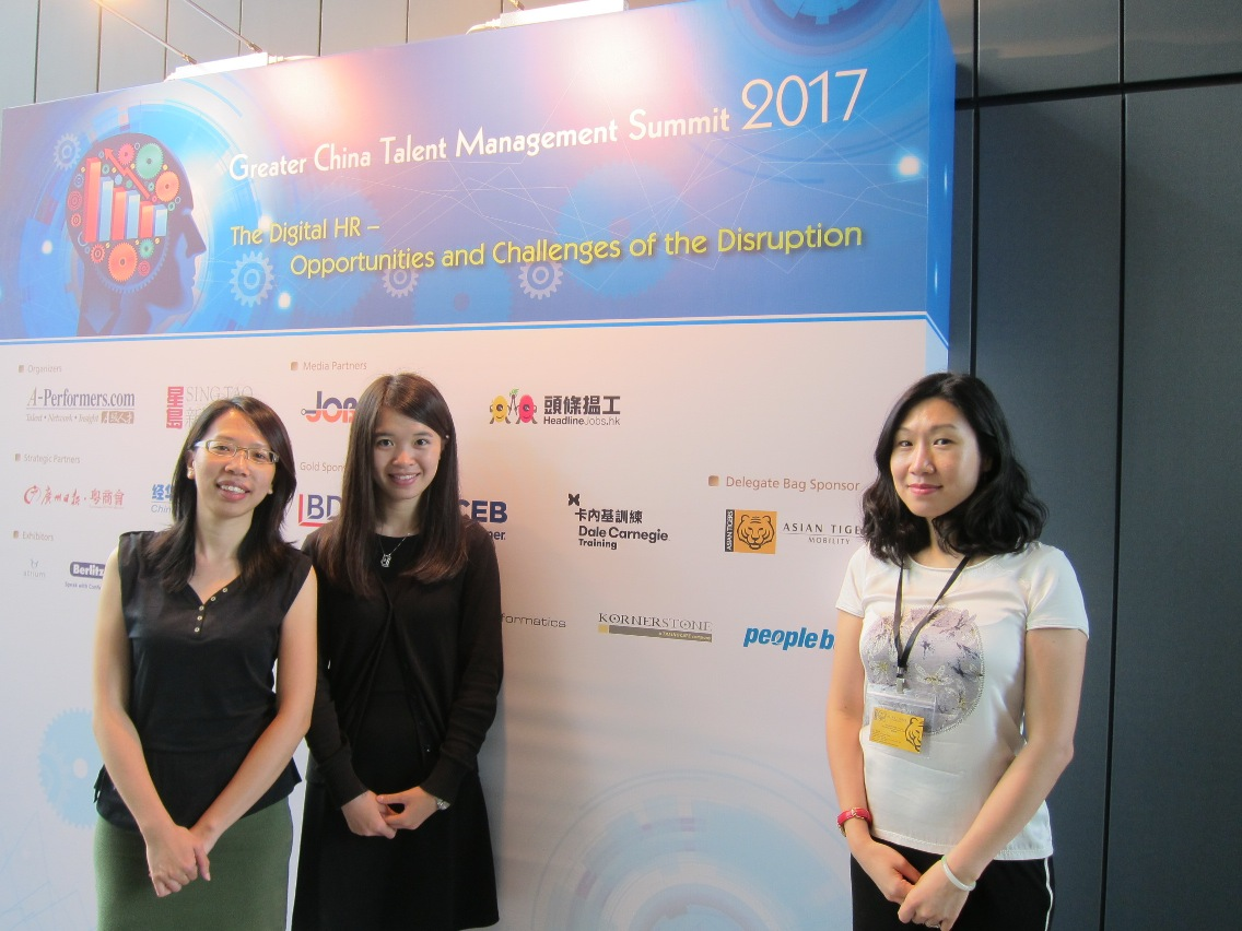 Greater China Talent Management Summit 2017
