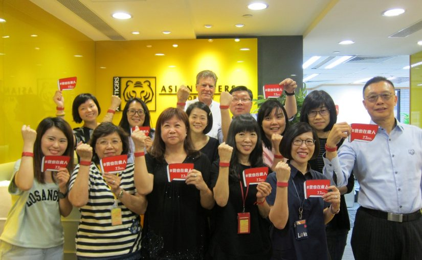 Asian Tigers Hong Kong staff