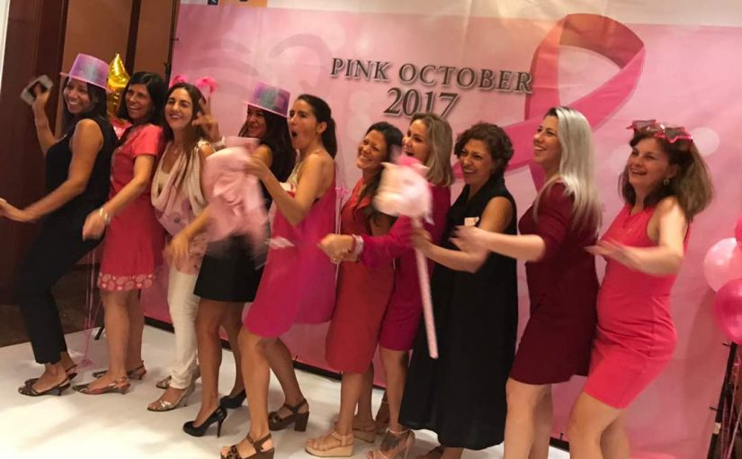 Pink October Lunch & Bazaar 2017