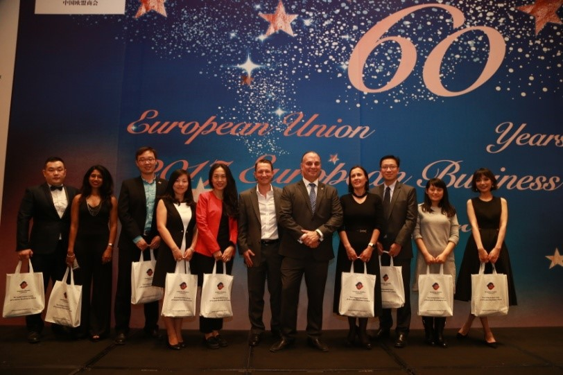 European Business Gala Dinner